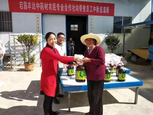 http://www.weixinrensheng.com/lishi/757098.html