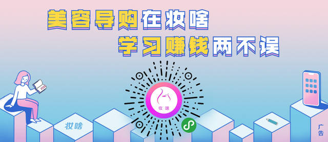 http://www.mogeblog.com/chuangyegushi/708237.html