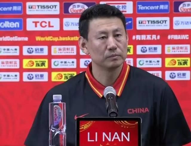 重磅爆料!男篮主教练李楠已申请辞职!你支持李楠