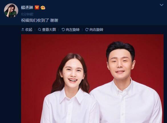 杨丞琳为何嫁李荣浩?闺密曝根本原因