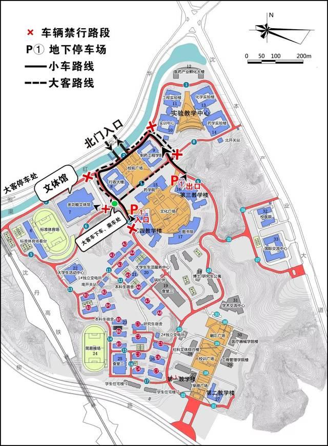 南校区校园平面图