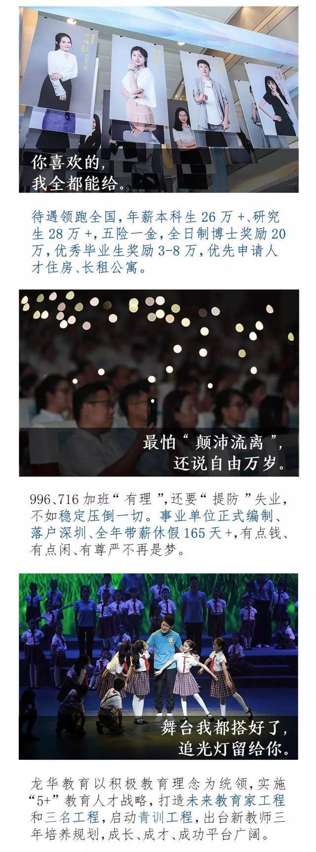 http://www.umeiwen.com/zhichang/768549.html