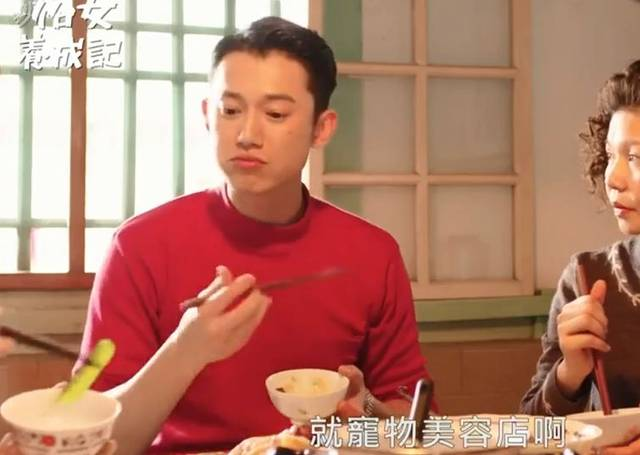 原创评分9.1,这部超夯台剧,林依晨彭于晏的表演老师都只是小角色