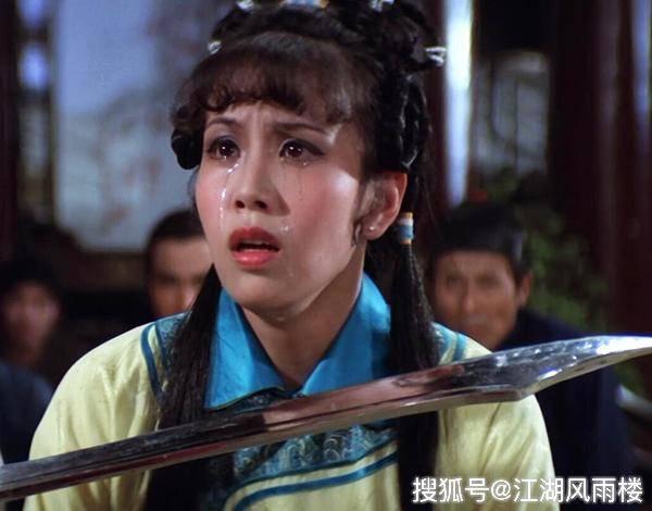 她曾为邵氏花旦,是扮演金庸,古龙武侠影视剧小说最多的女演员温暖的弦电视剧演员表角色图片