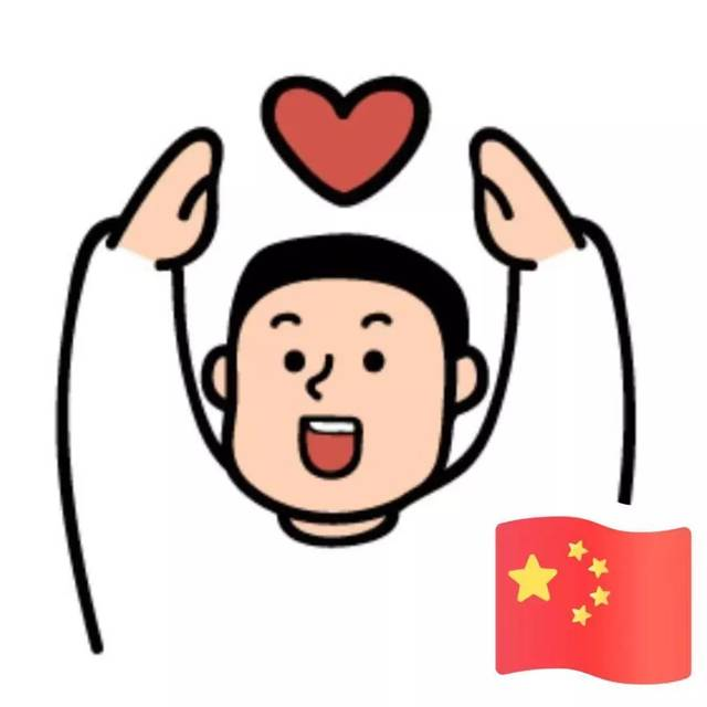不少网友发现,自己微信好友的头像上突然多了一面飘扬的五星红旗.