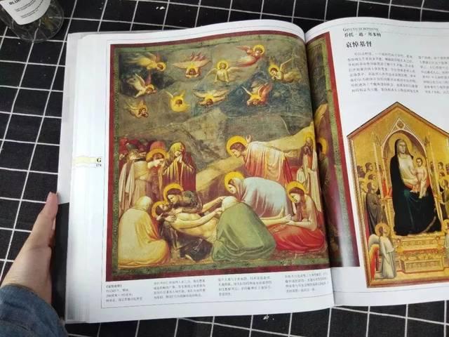 8开全彩印刷,1:1比例还原作品 收藏价值与阅读价值兼备 这本书的制作