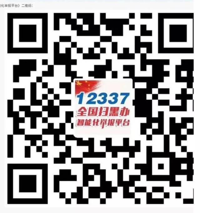 【政务要闻】吴堡县召开优化提升