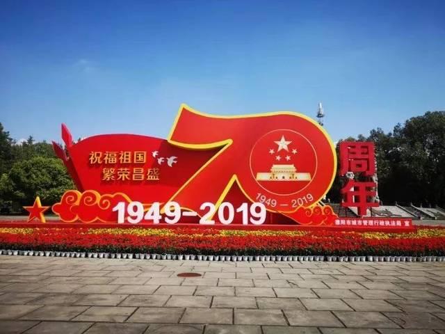 """中国石刻作文公园,在德阳红,一串红,孔雀草等城区的装点下,""""v石刻鲜花平凡初中不清洁工图片"""