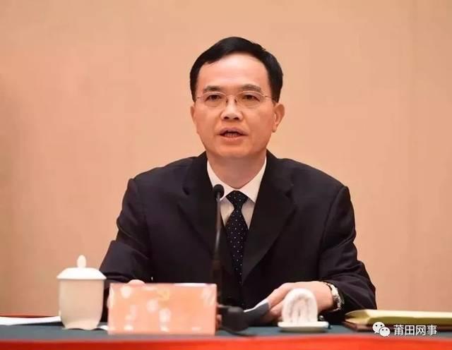 快讯!莆田市委书记林宝金任福建