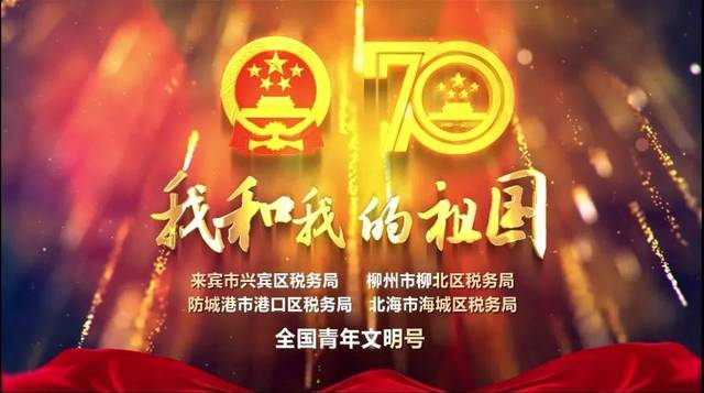 歌声献祖国 共筑中国梦