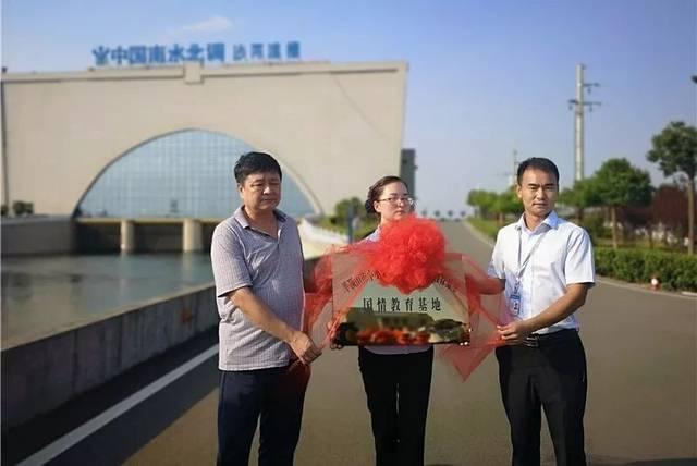 同上一堂课 共筑中国梦丨30名困境儿童踏上最美研学旅程