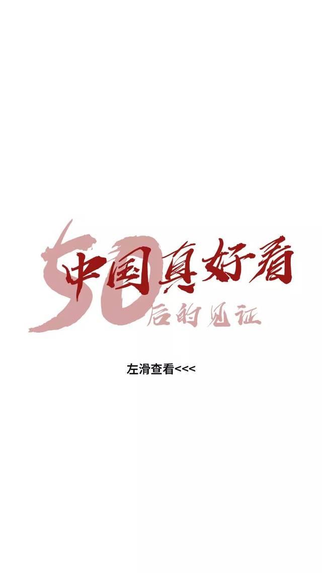 邓伦,关晓彤,郭洋子,鞠婧祎,李佳琦,深夜徐老师,盛一伦,宋祖儿,王嘉