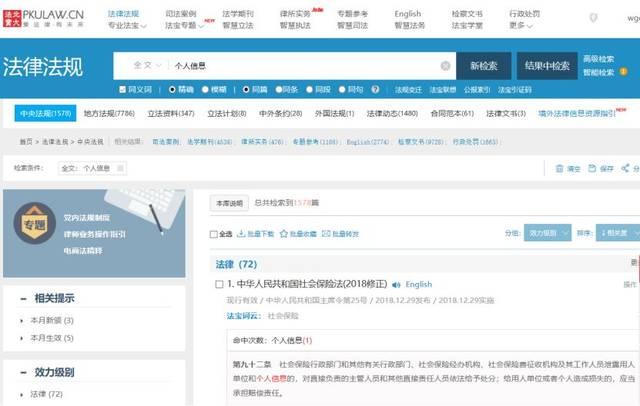 http://www.znhjo.tw/anfangzhaoming/479417.html