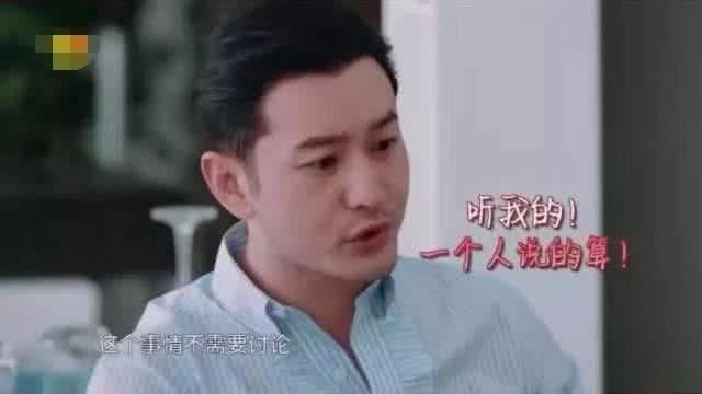 上节目遭恶评?黄晓明回应中餐厅背锅:不是天生的管理者