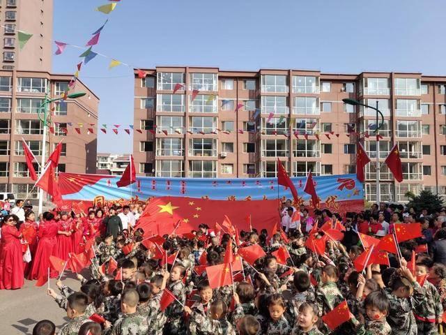 同心共筑中国梦,携手奋进新时代,庆祝中华人民共和国成立70周年主题