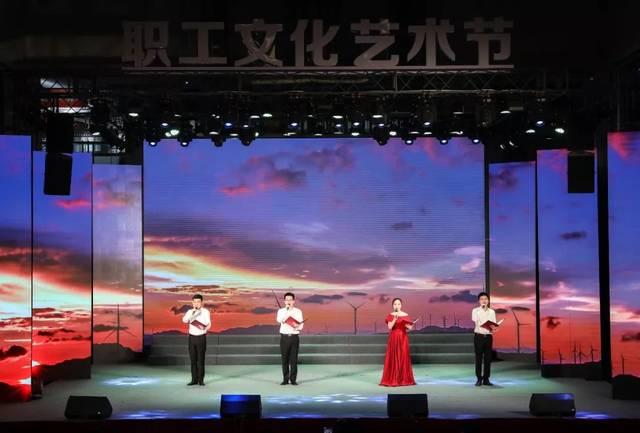 《中国梦-青年说》—乐清湾公司