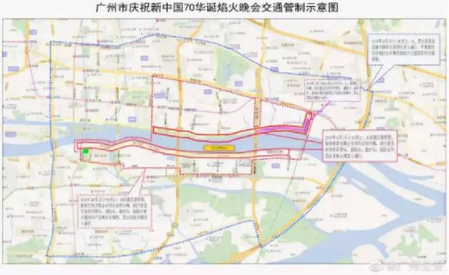 快收藏!最全广州焰火晚会直播地址整理:广州台新闻频道、花城FM