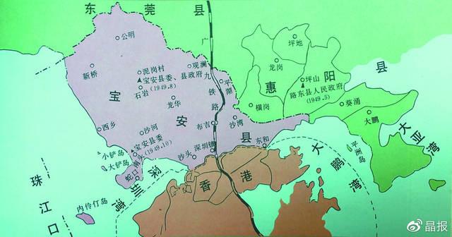 1949,深圳这样迎来解放的黎明