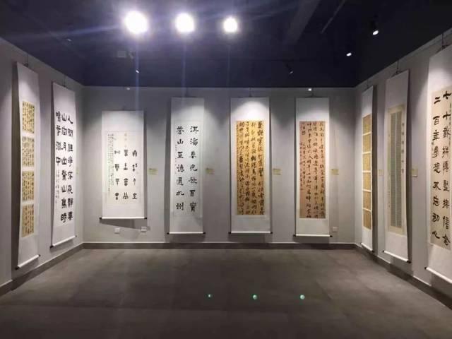 """庆祝新中国成立70周年""""中国梦·劳动美""""大理州职工美术书法摄影作品展"""