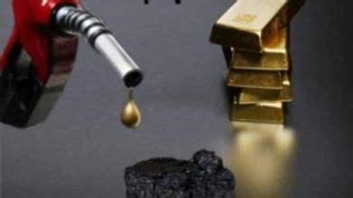 10.2黄金原油投资行情分析及交易建议