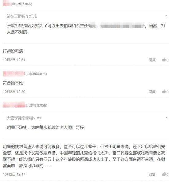 童谣中国梦手抄报模板