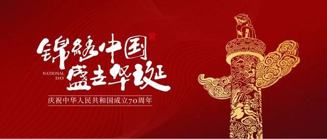 """""""中国梦""""主题歌曲展播丨《我们都是追梦人》"""