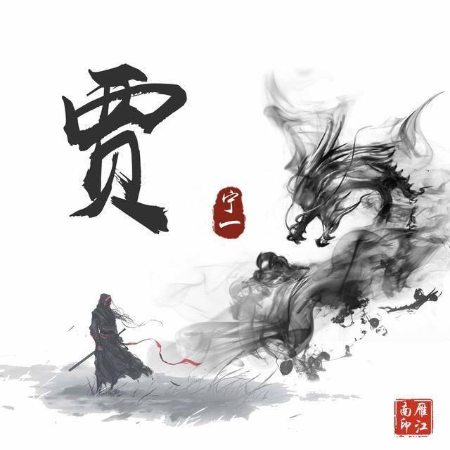 你应该换一换头像了,30多张中国风武侠龙微信头像,请查收带走