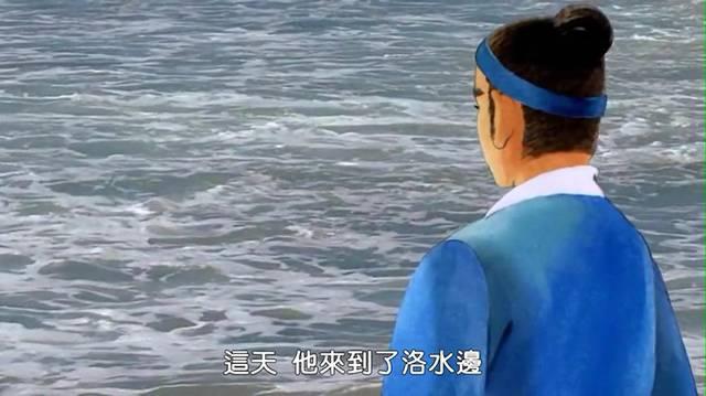 大禹治水的故事:电视相助,授予河图背景【组画v故事】独绣洛书神灵墙图片