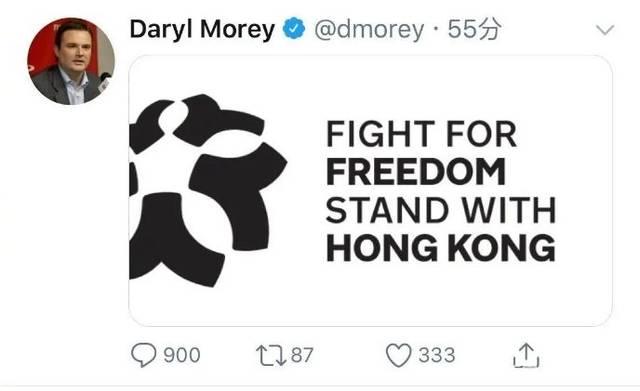 中国篮协正式回应莫雷事件终止与火箭合作