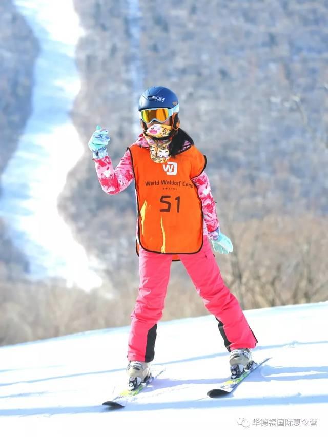冬令营 华德福吉林体验冬令营,收获与众不同的冰雪滑雪!口教程片式金包四图片