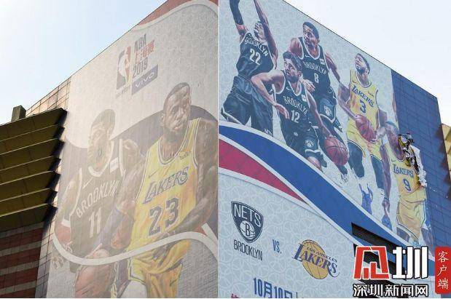 NBA球迷之夜取消