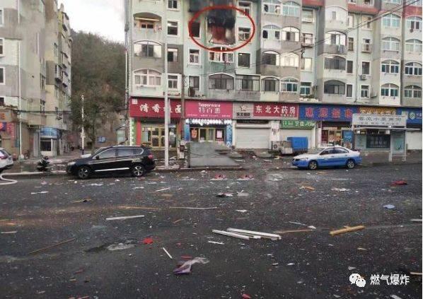 【爆炸新闻】大连旅顺一居民楼清晨突发爆燃事故 窗框