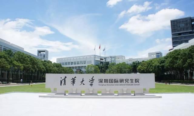 清华大学深圳国际研究生院(全日制)物流工程与管理专业硕士2020年研图片