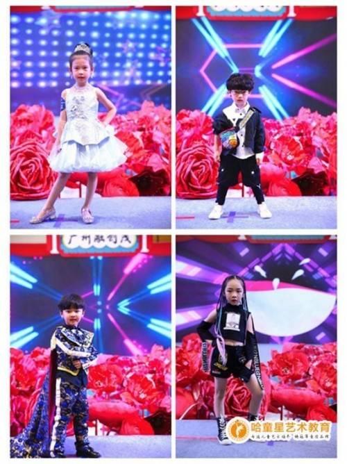 2019uncmc国际少儿模特大赛, 小童星扩业树艺育新格局