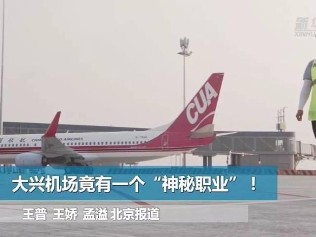 2019年10月10日万宁新闻
