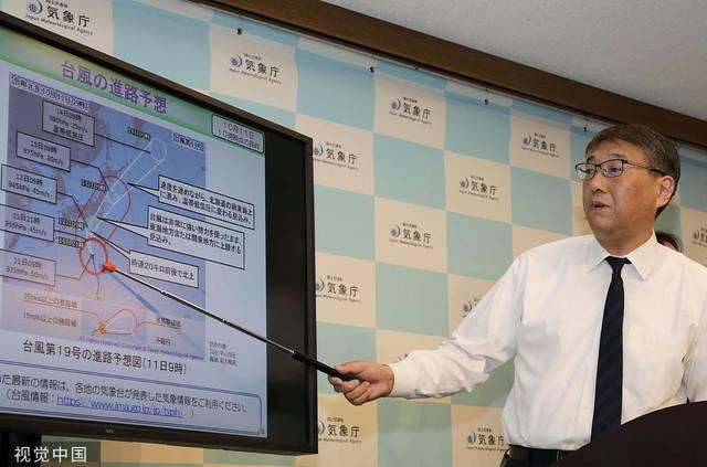 第19号超强台风逼近日本,铁路和航班将大规模停运
