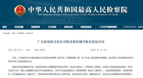 http://www.szminfu.com/shenzhenxinwen/24625.html