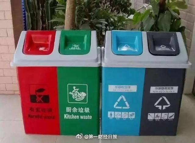 http://www.szminfu.com/tiyuhuodong/24691.html