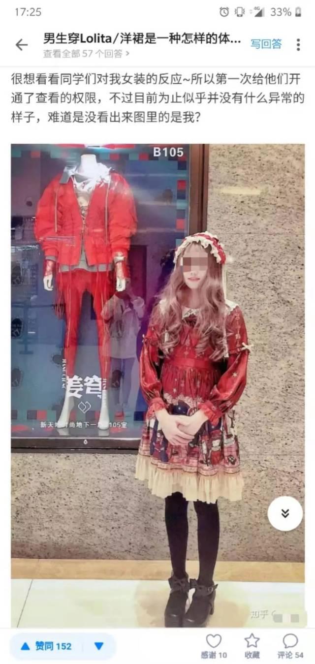 拍av的萝莉_00后女孩穿的二手萝莉裙,竟然卖10万块!这些人疯了吧!