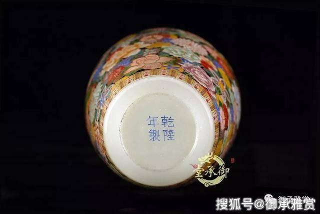 乾御中国梦酒m50 52度