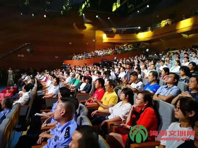 第七届海南省道德模范颁奖仪式举行,陵水1人获表彰,追授唐博英敬业奉献模范