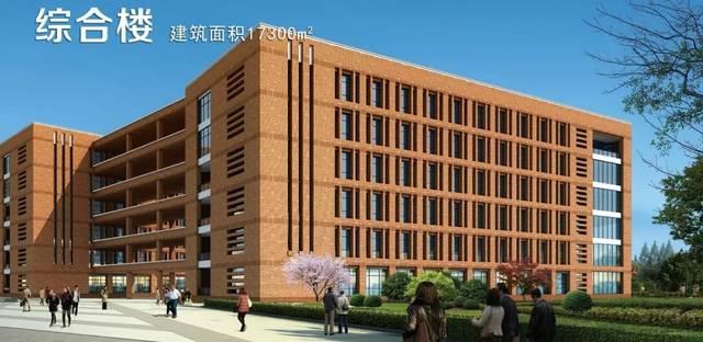 对外经济贸易大学青岛国际校区在?青岛西海岸新区开建