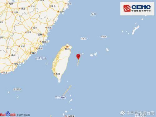 台湾地震最新报道 台湾