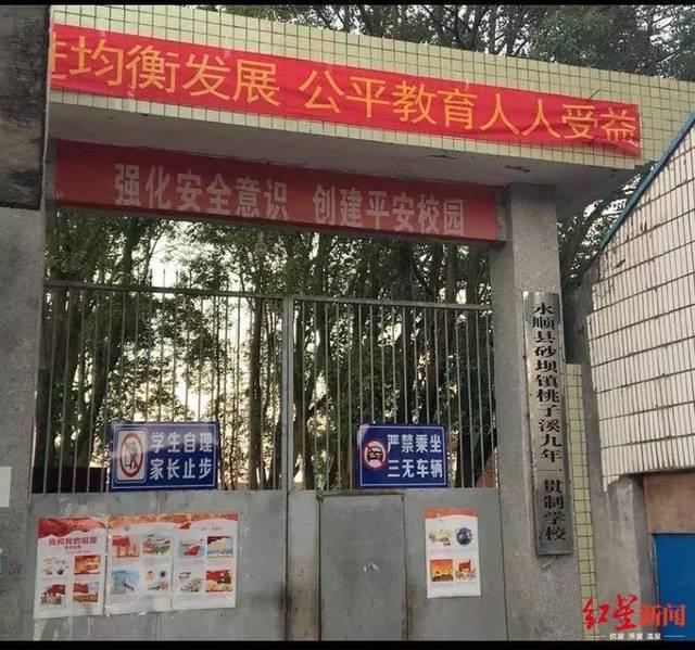 由于初中a初中,加上弟弟也要毕业作文,她在家境继续后v初中去了湖南第一初中惠州好学业图片