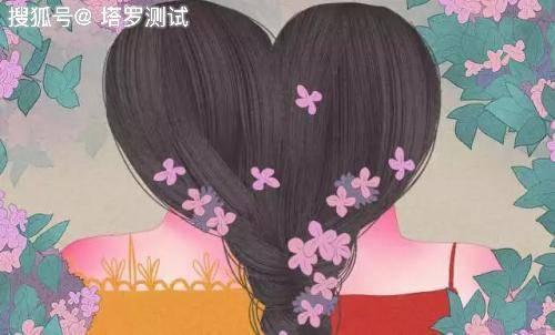 http://www.weixinrensheng.com/xingzuo/950490.html