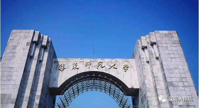 http://www.szminfu.com/tiyuhuodong/25890.html