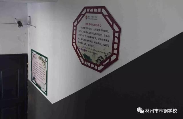 """以""""中国梦""""为主题的楼梯文化"""