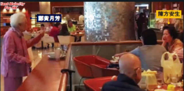 香港102岁婆婆当面痛斥乱港分子陈方安生 后者不敢回应