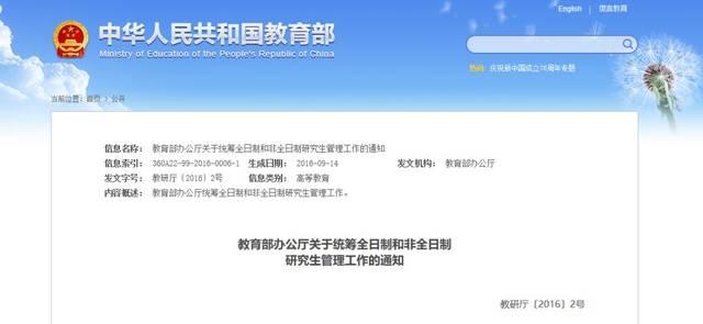 http://www.weixinrensheng.com/jiaoyu/927370.html