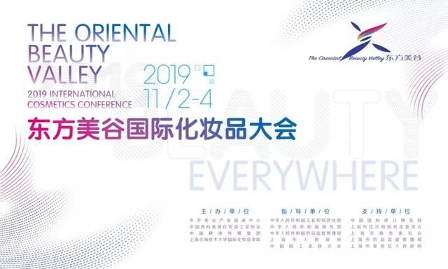 """""""美丽中国""""是中国梦的重要内容,""""美丽中国梦""""离不开美丽健康产业的支"""